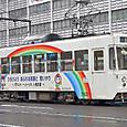 岡山電気軌道 7100形 7101 もと1000形(秋田市電200形)  広告塗装1