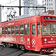 岡山電気軌道 7100形 7101 もと1000形(秋田市電200形)  広告塗装2