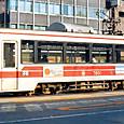 岡山電気軌道 7600形 7601 もと2500形(呉市電700形)