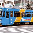 岡山電気軌道 7900形 7901 もと3000形(東武日光軌道線100形)  広告塗装2