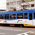 岡山電気軌道 8100形 8101 もと3000形(東武日光軌道線100形)  広告塗装2