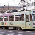 岡山電気軌道 8200形 8201 もと3000形(東武日光軌道線100形)  広告塗装