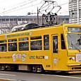 岡山電気軌道 8300形 8301 もと3000形(東武日光軌道線100形)  広告塗装