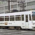 岡山電気軌道 8500形 8501 もと3000形(東武日光軌道線100形)  広告塗装