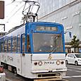 岡山電気軌道 8200形 8201 もと3000形(東武日光軌道線100形)  広告塗装2