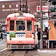 岡山電気軌道 1000形 1001 もと秋田市電200形 201
