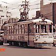 岡山電気軌道 1000形 1002 もと秋田市電200形 202