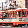 岡山電気軌道 2500形 2501 もと呉市電700形 702