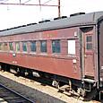 大井川鐵道 旧型客車 35系 オハ35形 オハ35 559