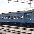 大井川鐵道 43系旧型客車 スハフ42形 スハフ42 184