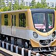 大阪メトロ(大阪高速電気軌道) 南港ポートタウン線用 200系 14F① 201-14