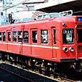 京成電鉄 旧3000系 3150形4連_3163F① 3163 M2