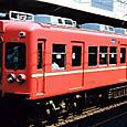 京成電鉄 旧3000系 3150形4連_3163F④ 3166 M1