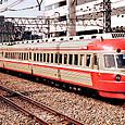 小田急電鉄 3000系 SSE車 3031×5