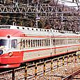 小田急電鉄 3000系 SSE車 3031×5 ① デハ3000形 3035
