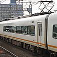 近畿日本鉄道 21000系8連 06F+増02F③ モ21304形 21306 アーバンライナーPlus