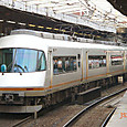 近畿日本鉄道 21000系8連 06F+増02F⑧ モ21600形 21606 アーバンライナーPlus デラックスシート車