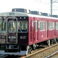 阪急神戸線 6000系7000系混結8連_6050F⑧ 6150 Tc 元2251