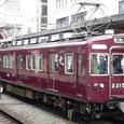 阪急京都線 2300系7連_2315F① 2315 Mc