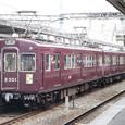 阪急京都線 2300系4連_2301F