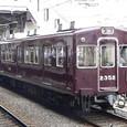 阪急京都線 2300系4連_2301F④ 2352 Tc