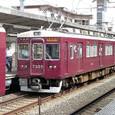 阪急京都線 7300系