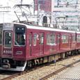 阪急京都線 8300系(1次形)8連_8300F① 8300 Mc