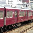 阪急京都線 8300系(1次形)8連_8300F⑤ 8980 T