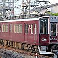 阪急京都線 8300系(1次形)8330F① 8330 Mc