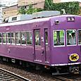 嵐電(京福電気鉄道) モボ101形 101 京むらさき塗装 2014年撮影