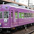 嵐電(京福電気鉄道) モボ101形 104 京むらさき塗装 2014年撮影
