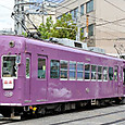 嵐電(京福電気鉄道) モボ101形 106 京むらさき塗装 2014年撮影