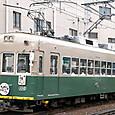 嵐電(京福電気鉄道) モボ101形 105 オリジナル塗装 2007撮影