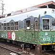 嵐電(京福電気鉄道) モボ101形 106 もり 塗装 2007年撮影