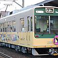 嵐電(京福電気鉄道) モボ2001形 2001 紫のゆかりちゃん号 2008年撮影