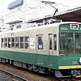 嵐電(京福電気鉄道) モボ2001形 2001 *オリジナル塗装 2007年撮影