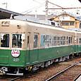 嵐電(京福電気鉄道) *モボ301形 301 オリジナル塗装 2008年撮影