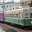 嵐電(京福電気鉄道) モボ301形 301 オリジナル塗装 2014年撮影