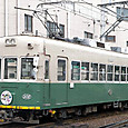 嵐電(京福電気鉄道) モボ301形 302 オリジナル塗装 2007年撮影