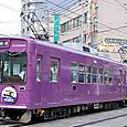嵐電(京福電気鉄道) モボ611形 611 京むらさき塗装 2011年撮影