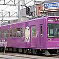 嵐電(京福電気鉄道) モボ611形 616 京むらさき塗装 2011年撮影