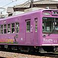 嵐電(京福電気鉄道) モボ611形 612 京むらさき塗装 2014年撮影