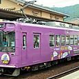 嵐電(京福電気鉄道) モボ611形 615 京むらさき塗装 2014年撮影