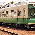 嵐電(京福電気鉄道) モボ611形 613 オリジナル塗装 2005年?撮影