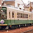 嵐電(京福電気鉄道) モボ611形 615 オリジナル塗装 2005年?撮影