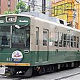 嵐電(京福電気鉄道) モボ611形 611 オリジナル塗装 2007年撮影