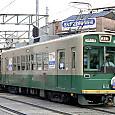 嵐電(京福電気鉄道) モボ611形 612 オリジナル塗装 2007年撮影