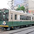 嵐電(京福電気鉄道) モボ611形 616 オリジナル塗装 2007年撮影
