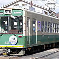 嵐電(京福電気鉄道) モボ621形 623 オリジナル塗装 2007年撮影