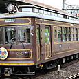 嵐電(京福電気鉄道) モボ21形 26 レトロ 塗装 2014撮影